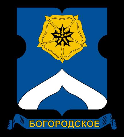 Ремонт стиральных машинок район Богородское