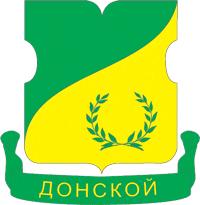 Ремонт стиральных машинок район Донской