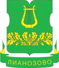 Ремонт стиральных машинок район Лианозово