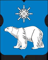 Ремонт стиральных машинок район Медведково Северное