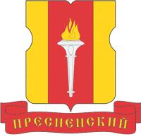 Ремонт стиральных машинок район Пресненский