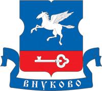 Ремонт стиральных машинок район Внуково